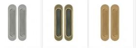 Mânere pentru Uși Glisante